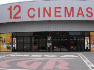 Cinémas CGR Bourges